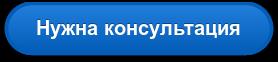 Претензии и акты в грузоперевозках